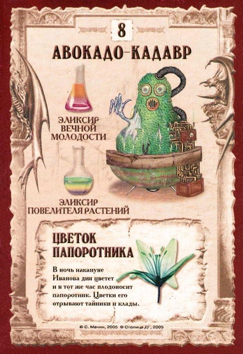 https://cs3.pikabu.ru/images/big_size_comm/2014-02_4/1392912228906.jpg