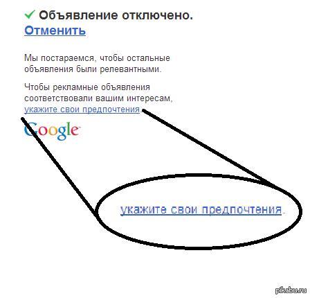 Гугл заботится о нас! So sweet... #^_^#