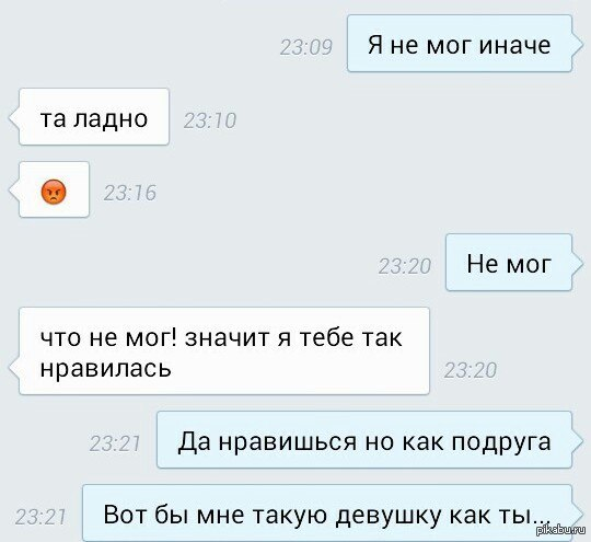 Санкт-Петербург Нарьян-Мар как правельно написать что мне понравилась девушка которые гордятся своими