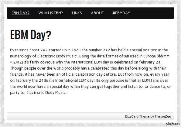 24 февраля мeждународный день EBM. http://internationalebmday.org/