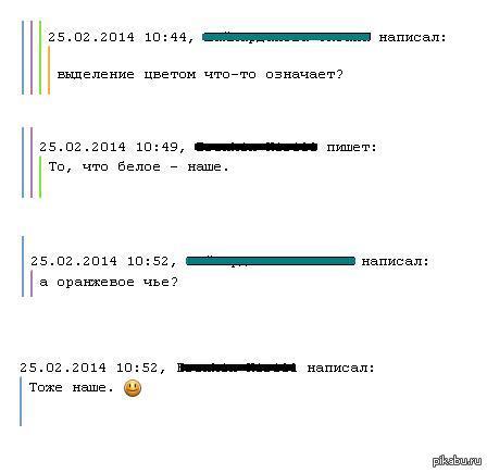 """Сегодня в переписке по почте представился случай :) В продолжение поста <a href=""""http://pikabu.ru/story/naglo_ukradeno_s_quotgaliley_pozvonitquot_2004120"""">http://pikabu.ru/story/_2004120</a>"""