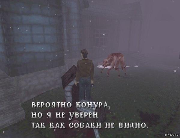 Один из любимых моментов игры)