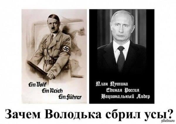 https://cs3.pikabu.ru/post_img/2014/03/07/0/1394139599_1205366798.jpg