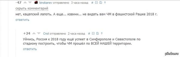 "парень пи*данул как ГОСПОДЬ! ссыль на комммент <a href=""http://pikabu.ru/story/reaktsiya_ukrov_na_proiskhodyashchie_sobyitiya_2040883#comment_23299739"">#comment_23299739</a>"