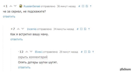 Коментарии)