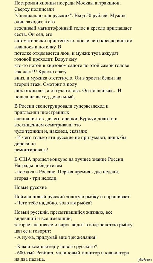 http://cs3.pikabu.ru/post_img/2014/03/07/8/1394191582_2064641328.jpg
