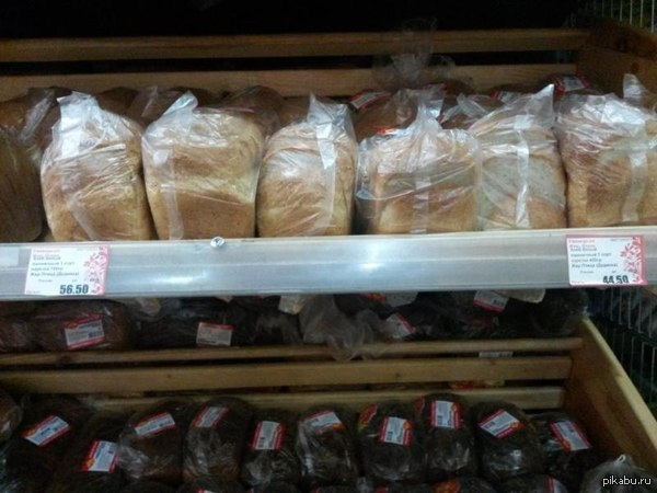 ЗОЛОТОЙ ХЛЕБ цена на хлеб в Норильске.   знаете, я лучше голодом посижу