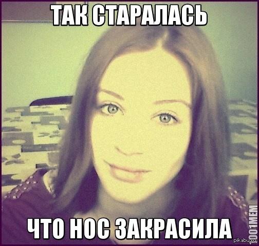фото девушке на аватарку