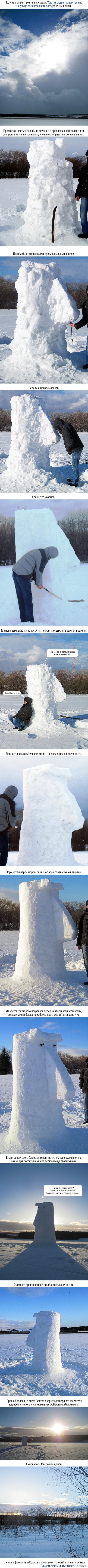 Снеговик, закопанный по плечи.