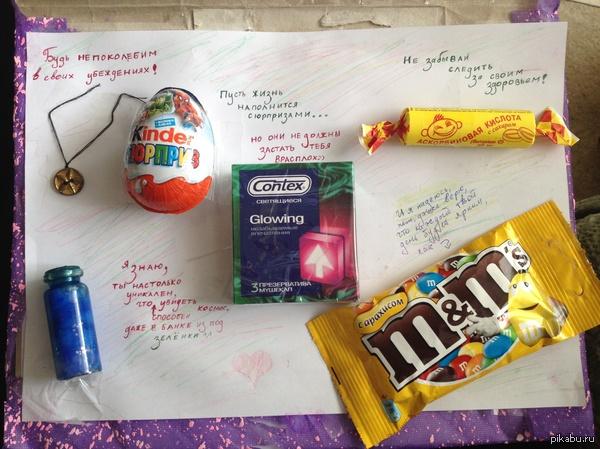 Подарок на день рождения девушке 30 лет