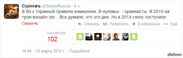 Сурков в своем стиле