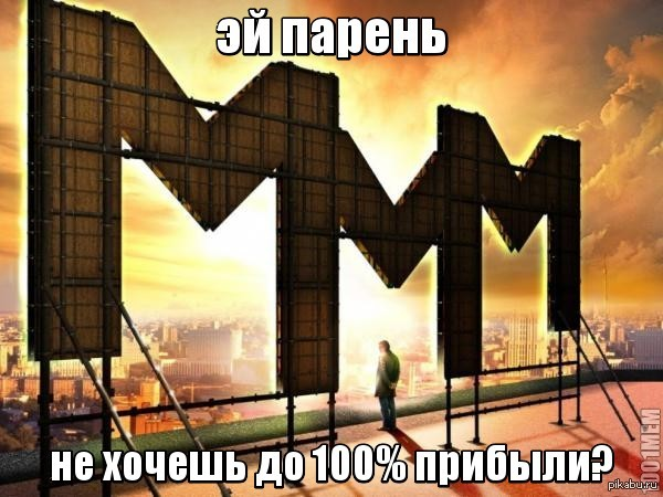 http://cs3.pikabu.ru/post_img/2014/03/20/8/1395314170_2040812550.jpg