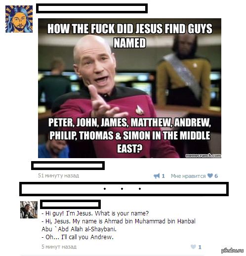 Иисус - найдётся всё перевод в комментариях
