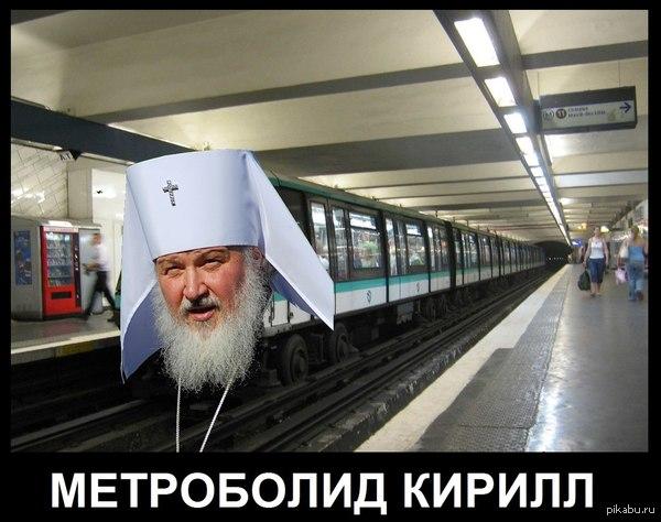 Метроболид Кирилл Взято из: http://vk.com/public49111232