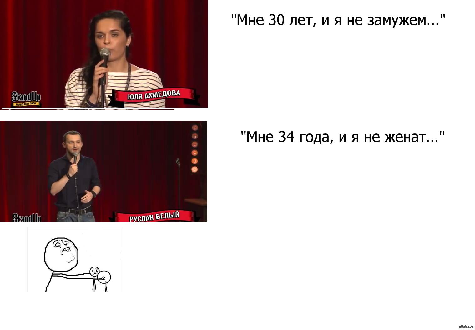uboynaya-liga-bidlo-muzhik-muzhik-roliki-hannoy-shou