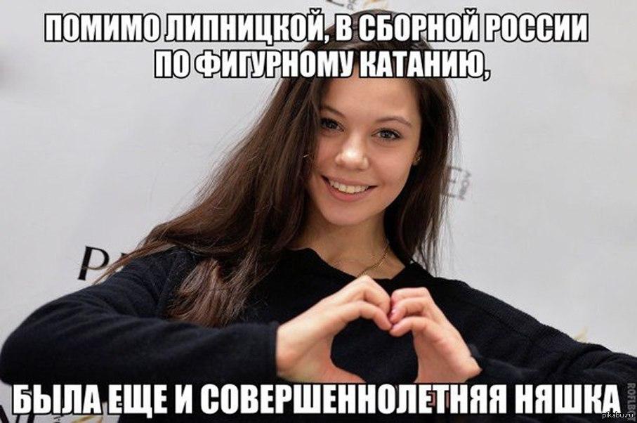 vudmana-porno-elena-znaet-tolk-v