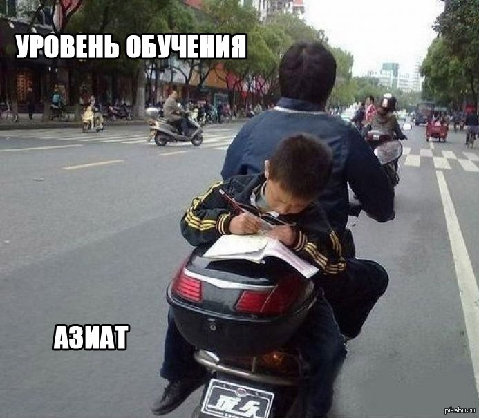 https://cs3.pikabu.ru/post_img/big/2014/02/23/6/1393141831_2058671815.jpg