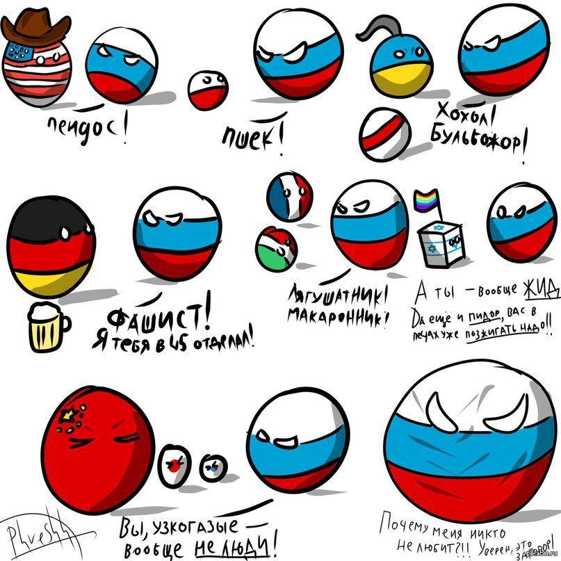 https://cs3.pikabu.ru/post_img/big/2014/03/02/2/1393714800_483669993.jpg