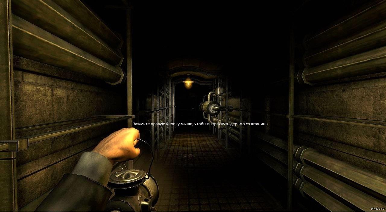 Horror-Games