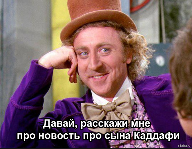think positive willy wonka - 638×480