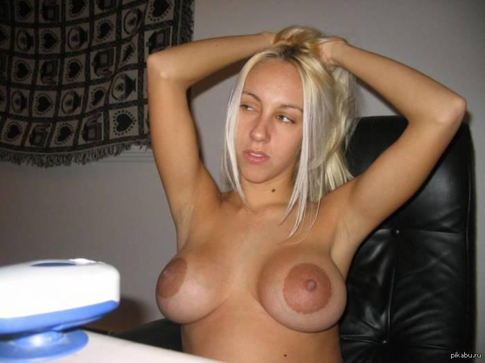 Большие ореолы сосков фото, эмилия проститутки москва